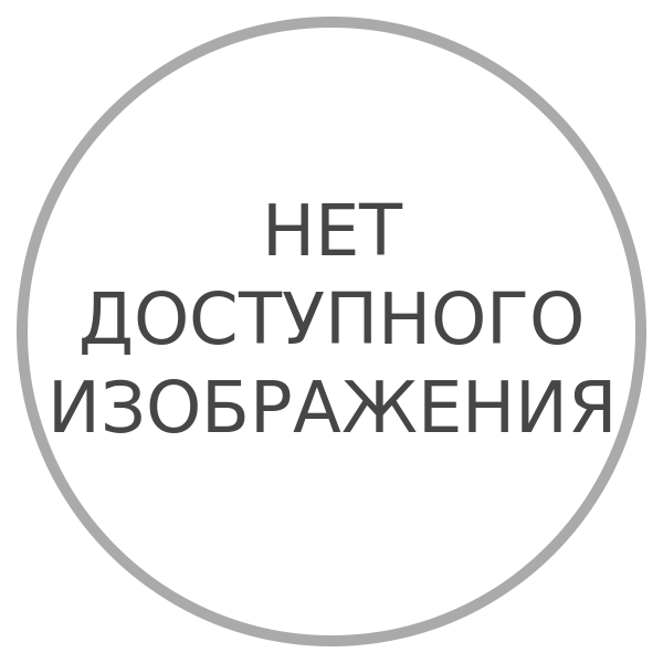 Капика домашние тапочки